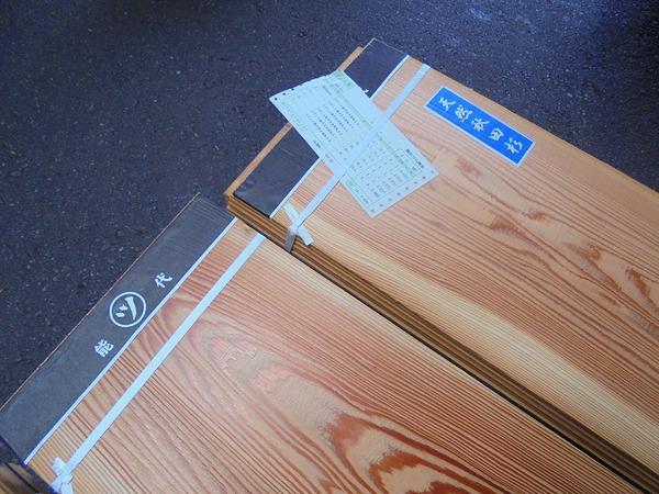 日本の美を伝えたい_鎌倉設計工房の仕事 290