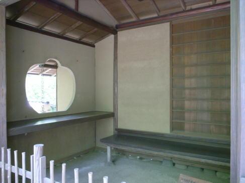 日本の美を伝えたい―鎌倉設計工房の仕事 5
