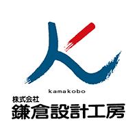 鎌倉設計工房