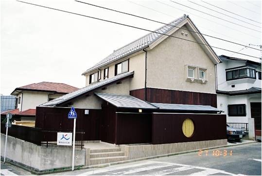 2000年港南台の家