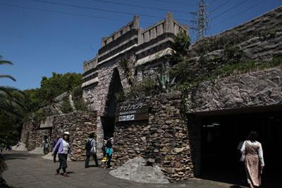 横浜動物園ズーラシアアマゾンセンター